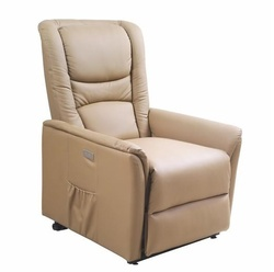 Кресло для отдыха Halmar Senator