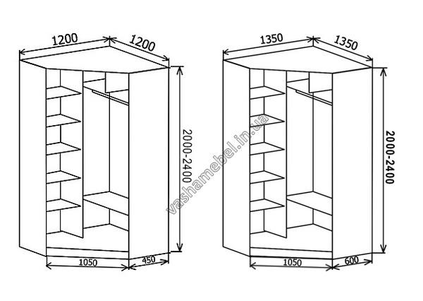 459Шкафы для прихожей глубиной до 60 см с схемой