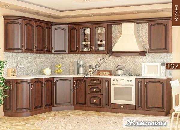 Кухню жасмин