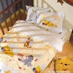 Winnie the Pooh baby, TAC