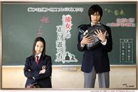Kanojo to no Tadashii Asobikata / Принцесса и её слуга