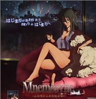 Mnemosyne no Musume-tachi / Rin: Daughters of Mnemosyne / Дочери Мнемозины