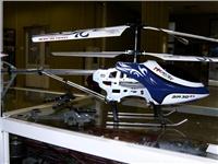 Вертолёт большого размера ( марка: 8827)