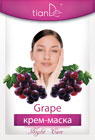 "Крем-маска ""Виноград"" TianDe, 18г"