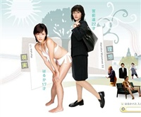 Haruka 17 / Haruka Seventeen / Харука 17 / 17-летняя Харука