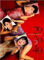 20 30 40 - русская озвучка