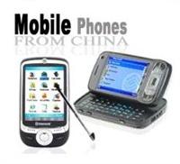 Моби - крупнейший интернет-магазин китайских телефонов в Украине!