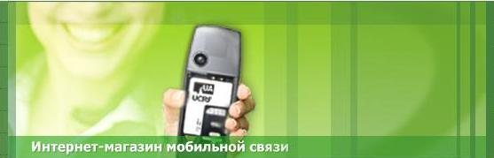 Китайские мобильные телефоны купить в Украине