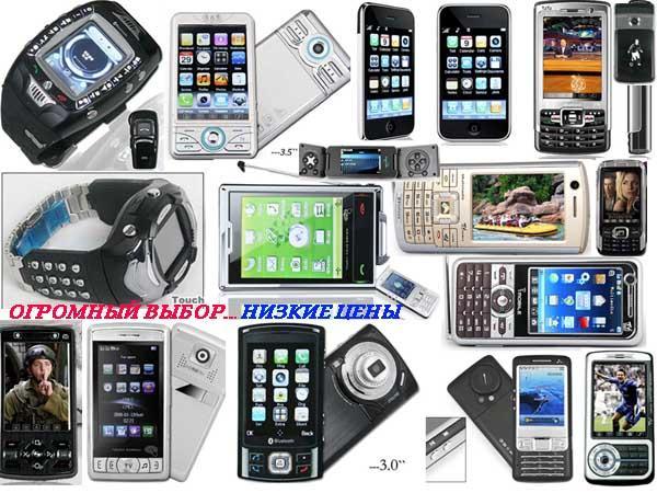 Китайские телефоны купить дешево и по низким ценам