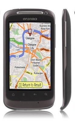Где купить китайские телефоны с GPS в Украине