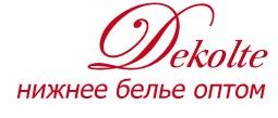 Деколте (www.Dekolteopt.ru,www.DekolteMarket.ru); нижнее белье и колготки оптом, склад самообслуживания г.Чебоксары, Чувашия