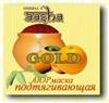 АЮРМаска для лица подтягивающая (35 гр) AASHA GOLD