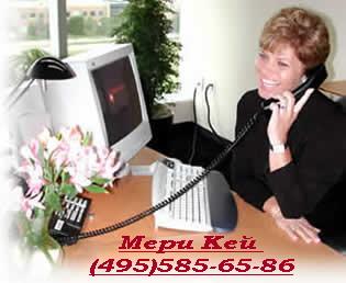 Косметика Мери Кей (495)585-65-86 Интернет - Магазин Mary Kay  Мэри Кэй онлайн