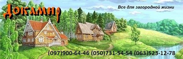 Интернет-магазин садовой техники, надувных лодок и строительного электроинструмента - Докамир! Продукцию Вы можете купить с доставкой в любой населенный пункт Украины!