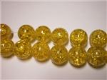 Хрусталь Желтый 14мм