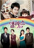 Алиса из Чхондама / Cheong-dam-dong ael-li-seu / Cheongdam-dong Alice – 4 DVD