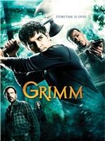 Гримм (2 сезон) / Grimm - 3 DVD