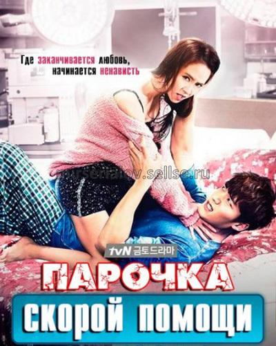 smotret-onlayn-porno-russkaya-ozvuchka