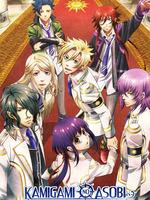 Забава Богов / Игры богов / Забавы богов / Kamigami no Asobi - 1 DVD
