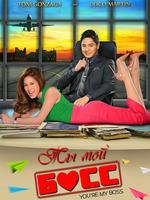 Ты - мой босс / You're My Boss (Филиппины) - 1 DVD
