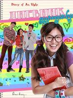 Дневник дурнушки / Diary Ng Panget (Филиппины) - 1 DVD