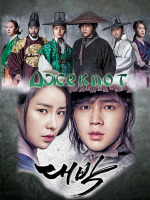 Джекпот / Королевский куш / Jackpot / Daebak / The Royal Gambler - 4 DVD (озвучка)