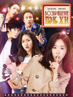 Возвращение Бэк Хи / Возвращение Пэк Хи / Baek Hee Has Returned - 1 DVD (озвучка)
