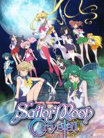 Сейлор Мун Кристалл / Красавица-воин Сейлор Мун / Bishoujo Senshi Sailor Moon Crystal – 1 DVD (3 сезон)