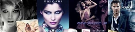 Магазин брендовой парфюмерии, монет Украины, сумок, аксессуаров, украшений, подарков