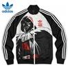 Adidas Star Wars Superstar Track Jacket - Darth Vader