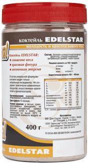 Коктейль edelstar шоколадный