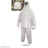 Маск костюм ,маск халат СССР новый куртка и штаны