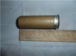 Сигнальный патрон 26 мм к ракетнице СПШ 44 4 калибр
