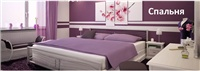 Купить Bedroom furniture — Vashamebel.in.ua