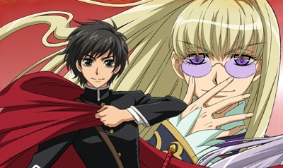 Kyou Kara Maou Third Series / King From Now On / Отныне Мао - король демонов (3-ий сезон)