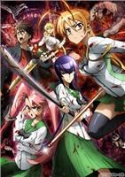 Gakuen Mokushiroku / High School of the Dead / Школа мертвецов
