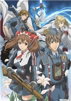 Valkyria Chronicles / Хроники Валькирии