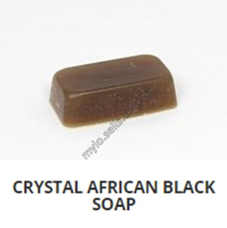 Основа для мыла Crystal African Black Soap 1 кг