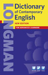 LD of Contemporary English 5th Paper + DVD