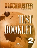 BLOCKBUSTER 2 Test