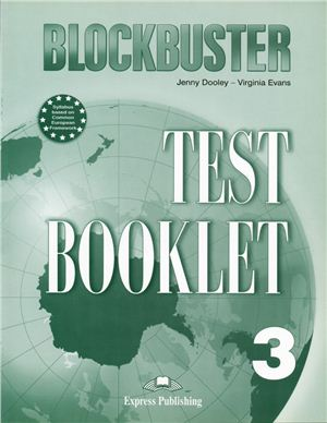 BLOCKBUSTER 3 Test