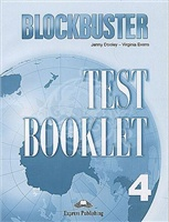 BLOCKBUSTER 4 Test