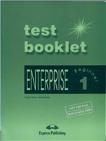 ENTERPRISE 1 Test