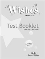 WISHES b2 1 Test