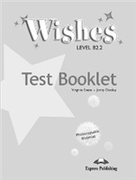 WISHES b2 2 Test