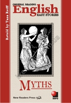 Мифы. Myths  +CD