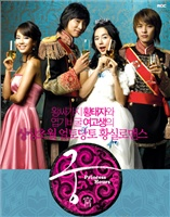 Дворец / The Imperial Household или Goong - 4 DVD