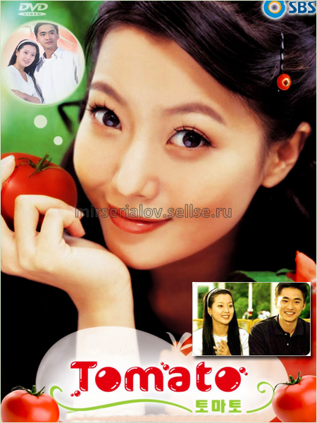 Томато / To-ma-to / Tomato - 3 DVD
