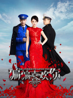 Суждено любить тебя / Pian Pian Xi Huan Ni / Destined to Love You - 6 DVD
