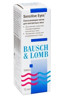 Капли Bausch&Lomb Sensitive Eyes (15 ml)